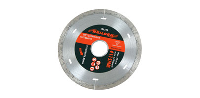 115mm Continuous Rim Diamond Disc